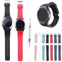 Jual Silicone Watch Band Strap 20mm For Samsung Gear S2 Classic SM-R732 Murah