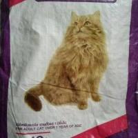 Jual RIOPET 10 KG Makanan Kucing Murah Berkualitas Murah