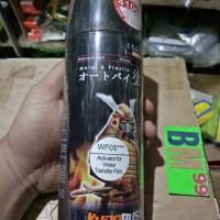 samurai paint WF05*** activator for water transfer film