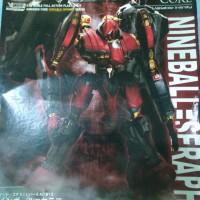 1/72 Armored Core Nineball Seraph