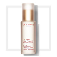 Clarins Bust Beauty Firming Lotion (CP 920)