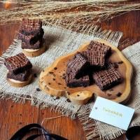 Jual Brownies Panggang Nutella Rocher Murah