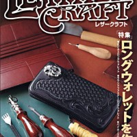 Book Leather Craft