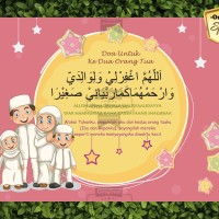 Kaligrafi Poster Pajangan Wall Decor Islami doa untuk kedua orang tua