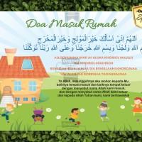Kaligrafi Poster Pajangan Wall Decor Islami doa masuk & Keluar rumah