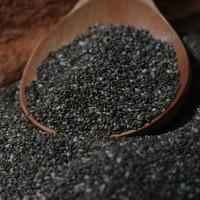 Black Chia Seed - 1 kg