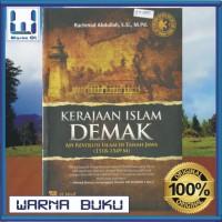 Kerajaan Islam Demak (Buku Sejarah Indonesia; Referensi Fakta)