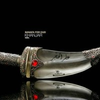 Al Khanjar Parfum Minyak Wangi 12 Mili Banafa for Oud Original Asli