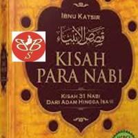 Kisah Para Nabi- Kisah 31 Nabi Dari Adam Hingga Isa -Versi Tahqiq -UMQ