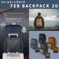 Jual Tas Ransel Punggung Lipat Foldable Backpack Canvas Anti Air JS-FB Murah