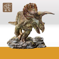 PNSO DOYLE TRICERATOPS