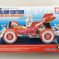 "Mini 4WD - Tamiya - Merlion Edition ""Singapore 50th Anniversary"""