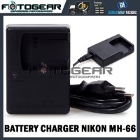 Charger Nikon MH-66 for EN-EL19 (Coolpix S100/S3200/S4300/S5200/S6500)