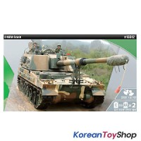 Academy 13312 1/48 Plastic Model Kit ROK Army K9 Self-propelled Howitz