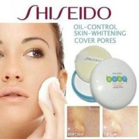 Shiseido Baby Pressed Powder Oil Control Whitening Medicated Bedak