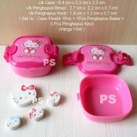 Hello Kitty Eraser or Penghapus + Box Case Rantang 1Set Fushia