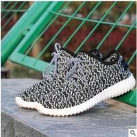 Jual Promo Sepatu Kets Olahraga Jaring Yesi Abu Abu Murah Terbaru Murah