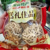 Jamur hioko 250 gr mushroom shitake shiitake shintake