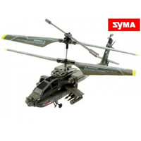 Syma S109G 3.5CH Mini Helicopter Ready To Fly