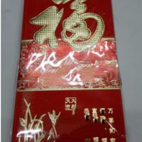 Jual Amplop Angpao Aksara Fu Merah Panjang Bagus Best Seller Kertas IMLEK Murah