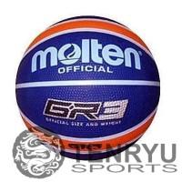 Jual Bola Basket Molten GR3 - Size 3 - untuk anak anak  Murah