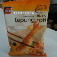 Kobe Breadcrumbs Crispy / Tepung Roti / Bahan Makanan