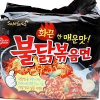 Jual Samyang Spicy Hot Chicken Ramen Buldak 1 Pack Isi 5 Pcs [HALAL] Murah