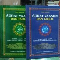 Yasin Tahlil Transliterasi Latin A5