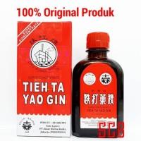 Die Da Yao Jing ( Obat merah China - Betadine Cina )