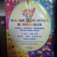 BUKU KAMUS BERGAMBAR 3 BAHASA. INGGRIS-INDONESIA -KOREA