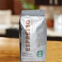 Jual STARBUCKS ESPRESSO DARK ROAST COFFEE KOPI Murah