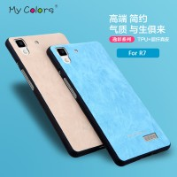 Hardcase Oppo R7 Leather Handphone Case Hp  My Color Softcase Casing