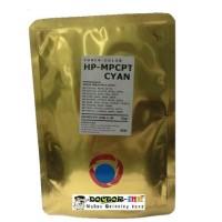Serbuk Toner Laserjet HP 1025 CYAN