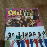 Jual Album SNSD Oh! Girls Generation Murah