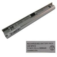Baterai Sony Vaio VGP-BPL18 VGP-BPS18 silver