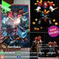 Devil Gundam RARE ITEM (Gundam Model Kits)