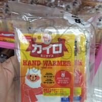 READY Hand Warmer / Penghangat Tangan / Daiso