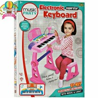 ELECTRONIC KEYBOARD MUSIC PARTY (PINK) (Code : T-BO27B)