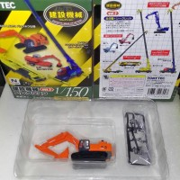 Tomytec 1/150 KENSETSU COLLECTION Type H