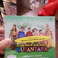 CD V.A. - LAGU DAERAH ANAK ANAK NUSANTARA