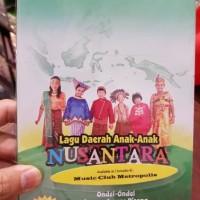 DVD KARAOKE V.A. - LAGU ANAK ANAK NUSANTARA