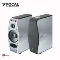 Focal XS Book Speakers Active