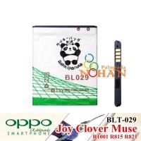 Baterai Oppo Joy R1001 Clover R815 Muse R821 Blt029 Double Ic