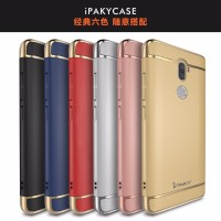 harga Hardcase Cover Xiaomi Mi5s Plus, Mi 5s + Ipaky Seamless Slim Hybrid Tokopedia.com