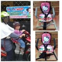 harga Kursi Bonceng Boncengan Motor Matic Anak Expro Karakter Hello Kitty Tokopedia.com