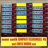 Kartu Perdana No Cantik Simpati Telkomsel 4G / Nomor cantik Simpati 4G