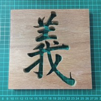 Chinese Letter Wood