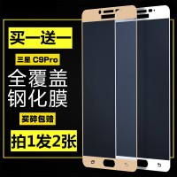 TEMPERED GLASS FULL COVER 3D SCREENGUARD SAMSUNG GALAXY C9 PRO, C 9