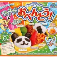 Original Japan Kracie Popin Cookin Bento Set DIY