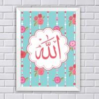 Jual Kaligrafi Shabby Chic Allah (Wall Decor, Poster, Hiasan Dinding) Murah